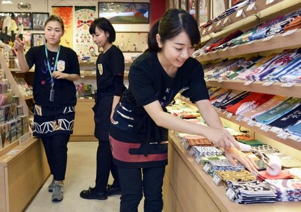 Quy định làm thêm ở Nhật Bản
