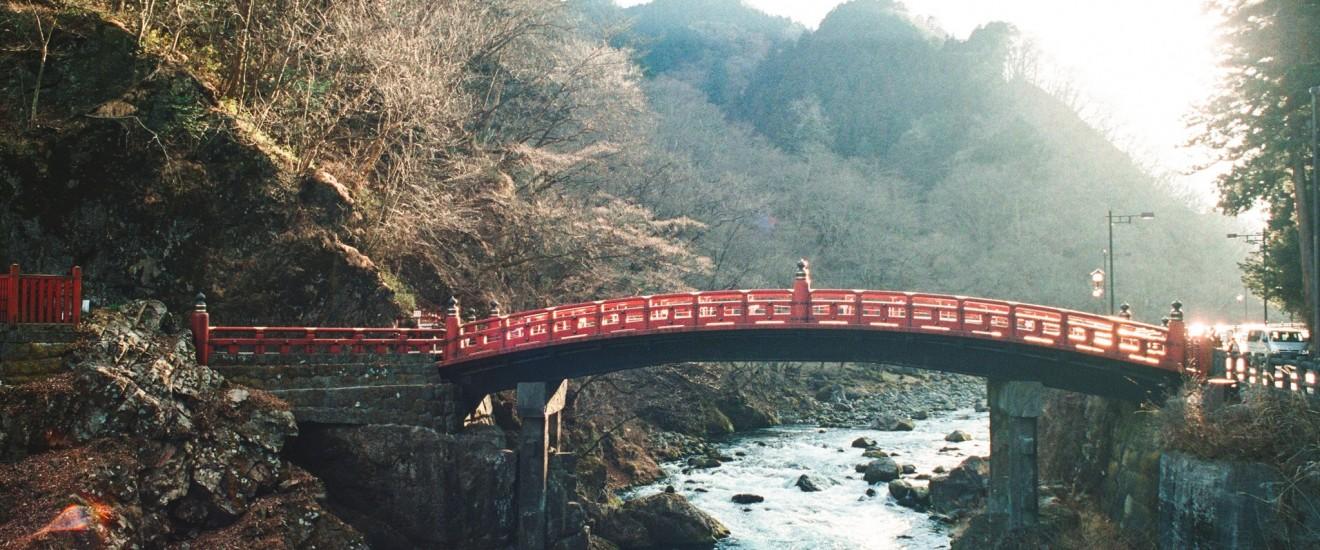 trường Nhật ngữ ở Tochigi