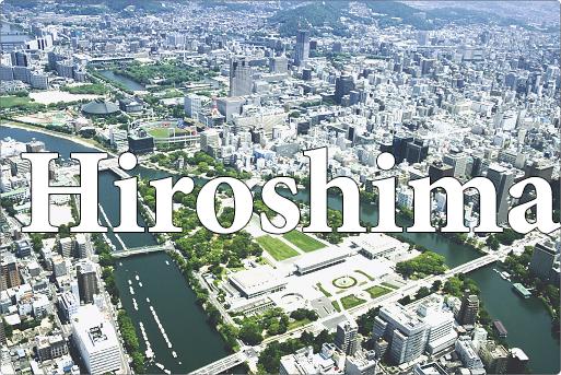 Trường Nhật ngữ ở Hiroshima