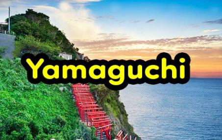 Trường Nhật ngữ ở Yamaguchi