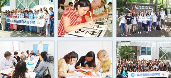 học viện Nhật ngữ Sapporo