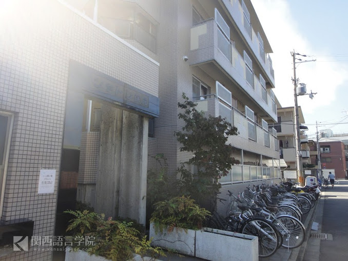 Học viện ngôn ngữ Kansai