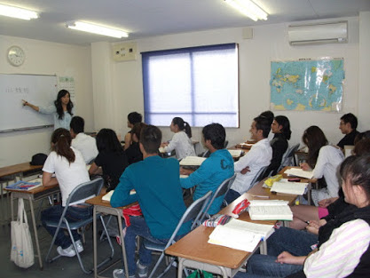 Trường Nhật ngữ North River ở Aichi