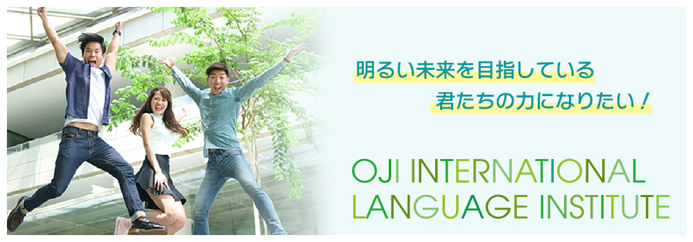 Học viện ngôn ngữ quốc tế OJI