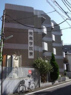 trường Nhật ngữ Asuka