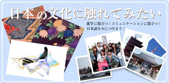 Học viện giáo dục văn hóa quốc tế Tokyo