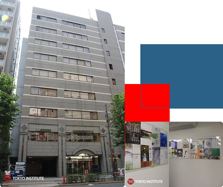 tokyo_institute_3