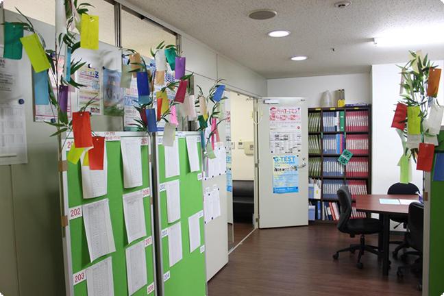 tokyo_institute_9